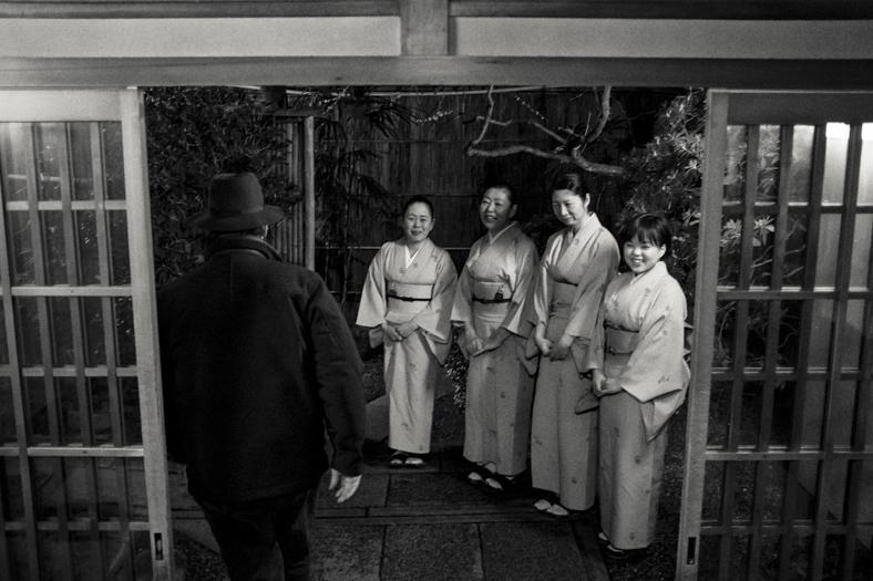 Hiiragiya Bekkan - Arthur Meyerson and Staff | George Nobechi